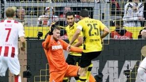 Няма да има преиграване на Дортмунд - Кьолн