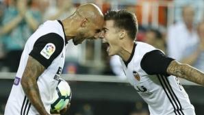 Валенсия продължи агонията на Малага, Дзадза блесна с хеттрик за осем минути (видео)