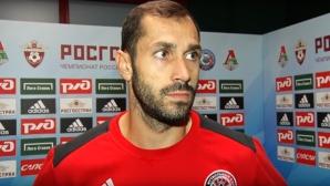 Занев: 10 минути преди мача в Москва разбрах, че той е под №100 за мен