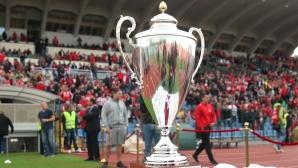 Нови 7 мача за Купата на България днес