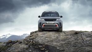 Discovery SVX: Land Rover представя шампиона на всеки терен
