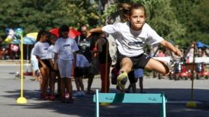 Откриват Европейската седмица на спорта на 23 септември в Борисовата градина