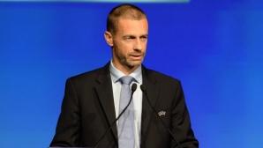 Редовният конгрес на УЕФА ще е след две години в Рим