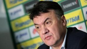 Боби Михайлов взе участие в 13-тия извънреден конгрес на УЕФА