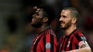 Милан удари новак с две дузпи