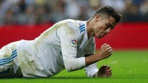 Реал Мадрид - Бетис 0:1 (гледайте на живо)