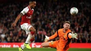 Арсенал с икономична победа, но продължава напред