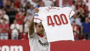 Хесус Навас донесе четвърта поредна победа на Севиля с уникален гол (видео)