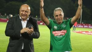 Кралев: Благодаря на Стоичков за всичко, което прави за българските деца