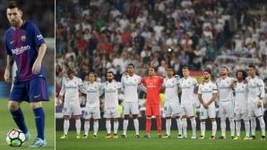 Меси е вкарал точно колкото Реал Мадрид в Примера, радват се в Каталуния