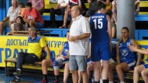 Монтана замина за турнира в Гърция