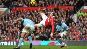 Наистина ли футболът в Англия е по-дефанзивен от преди