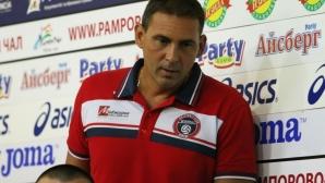 Петър Дочев: Не може състезател да ти е директор