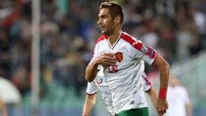"""България ще е в дивизия """"С"""" на Nations League"""