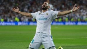 Бензема: Реал Мадрид ще е последният ми клуб