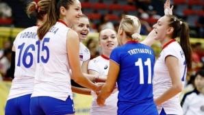 Русия започва защитата на титлата си