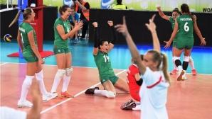 Силвана Чаушева: Получавах поздравления от Италия след всеки мач