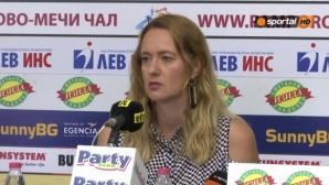 Лили Борисова представи идеите си за НБЛ (видео)