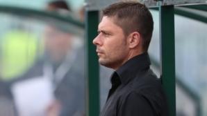 Димитров: Не мога да дам положителна оценка