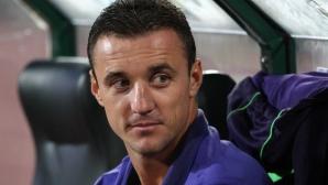 Етър без трима основни футболисти срещу Черно море