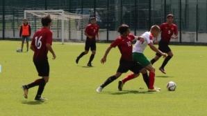 Юношите до 17 с равен срещу Турция