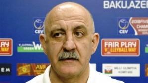 Треньорът на Украйна: Попаднахме в много силна група, но ще се борим във всеки мач