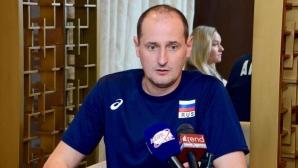 Ушаков: Украйна е сериозен съперник, както и отборите на България и Турция