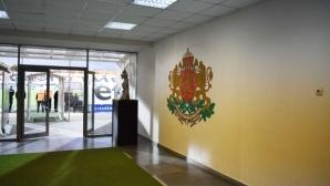 """Гербът на България грейна на """"Лаута"""""""