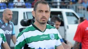 Георги Илиев стана татко за трети път