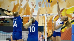 Украйна измъчи Русия на Евро 2017! Да се готви България (снимки)