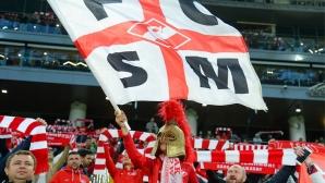 УЕФА със сериозни санкции за Спартак (Москва)