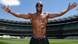 Асафа Пауъл се хвърля в бизнеса с фитнес
