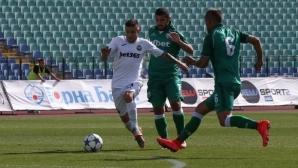 Славия - Витоша (Бистрица) 0:0