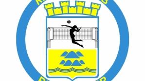 Купа Пловдив вече си има лого