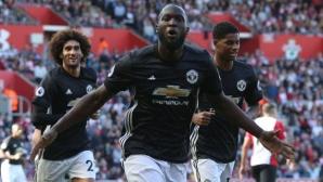 Нов гол на Лукаку донесе най-трудната победа на Юнайтед от началото на сезона (видео)