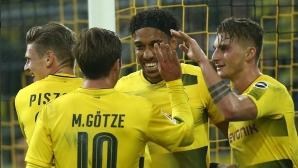 Дортмунд избухна с шестица и е готов за Реал (видео)