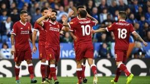 Лестър - Ливърпул 0:0, гледайте тук