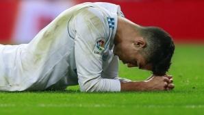 Роналдо отново не успя - 18 удара и 0 гола