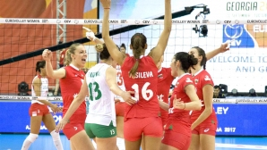 България - Турция 1:0! Гледайте мача ТУК!!!
