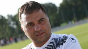 Митов хвърля четирима младоци срещу шампионите