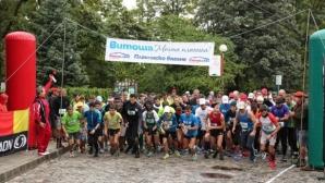 """Мицов бие с рекорд на """"Витоша, моята планина""""IV"""