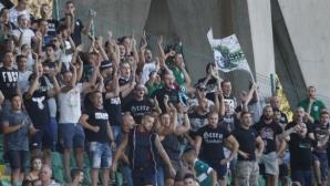 """Феновете на Берое скочиха на БФС и """"една """"българска"""" телевизия"""""""
