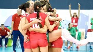 България в директна битка за 1/4-финалите
