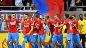 ФКСБ победи Динамо в дербито на Букурещ