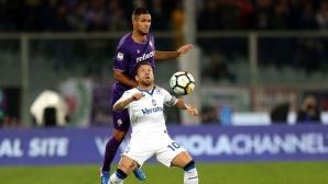 Късен гол зарадва Аталанта във Флоренция