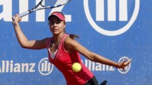 Виктория Томова загуби шест позиции