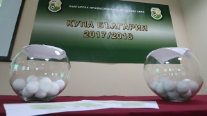Утре теглят жребия за Купата на България