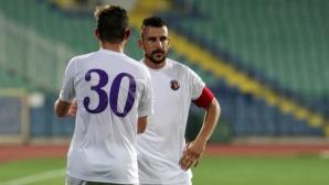 Етър пусна билетите за мача с ЦСКА-София