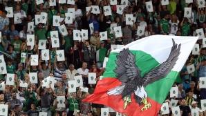 Областният управител на Разград: Участието на Лудогорец в ЛЕ ще се отрази позитивно на града
