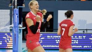 Страши Филипова: Преди 2 години преживяхме голямо разочарование